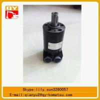 Quality Danfoss OMM8 small hydraulic motor ,danfoss orbit hydraulic motor for sale