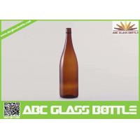 Quality 750ml Antique Amber Wine Glass Bottle,brown wine glass bottle for sale for sale