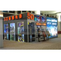 Quality Dynamic 5D Movie Theater Arc Screen in Shoppping Mall / Airport for sale
