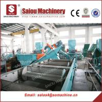 Quality PP PE PET washing line plastic recycling machinery for sale
