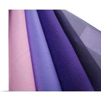 Quality 100% PP Non Woven Fabric Hydrophobic / Hydrophilic Flame Retardant Anti Static for sale