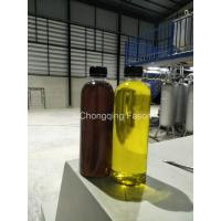 200 L/H PLC Centrifugal Lubricating Oil Purifier Oil Water Separator for sale
