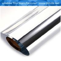 China 1.52*30m Plastic 2ply high heat insulation solar window tint film for architectural on sale