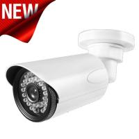 Quality 1.0M Pixels HD 720P CVI camera IP65 waterproof outdoor Infrared CVI camera for sale