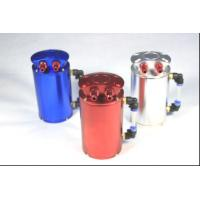 Quality Customized Breather Oil Catch Tank , Engine Oil Catch Can Diesel JBR-1111 for sale