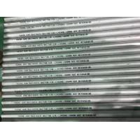 """Buy Hastelloy Pipe, ASTM B622/ B619 /B626  UNS N10276 (C-276 / 2.4819 ) 6"""" SCH40S 6M 100% ET & HT at wholesale prices"""
