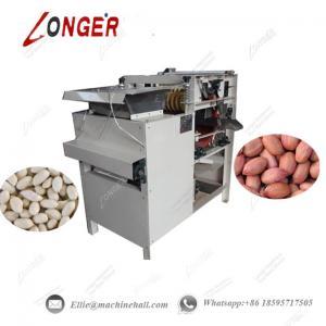 Quality Wet Type Peanut Peeling Machine|Peanut Wet Peeling Machine|Automatic Peanut Peeling Machine|Peanut Red Skin Peeler for sale