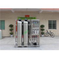 Quality One Stage Deionized RO Water Treatment System Purifier Drinking Water Plant for sale