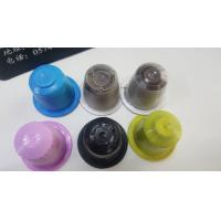 Buy cheap cheap Food Grade Nespresso Coffee Capsules PP Material For Coffee Powder from wholesalers