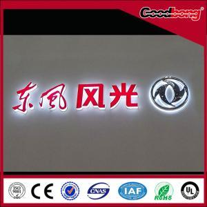 China custom high quality waterproof polished LED light letter acrylic car logo on sale