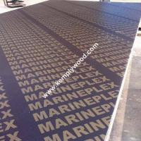 Buy 4x8feet top quality brown film faced plywood, 18mm shuttering plywood, marine plywood at wholesale prices