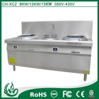 Buy cheap Chuhe commercial wok burner for restaurant use from wholesalers