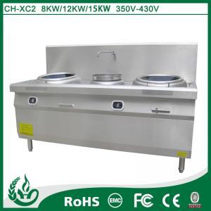 Buy cheap Chuhe commercial wok burner for restaurant use from wholesalers