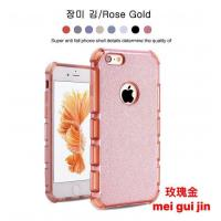 Buy cheap Different Colors Super Anti - Fall Cell Phone Cover Case For Mobile Phone from wholesalers
