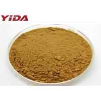 Quality 99% Natural Weight Loss Powder Radix Polygoni Multiflori / He Shou Wu Powder for sale