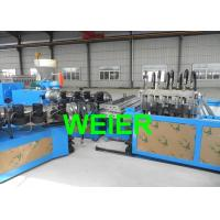 China Three Layer UPVC Corrugated Roof Sheeting Machine With Double Screw Extruder on sale