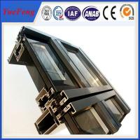 Quality powder coating curtain wall aluminum extrusion, aluminium extrusion architectural profile for sale