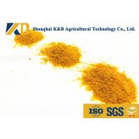 Buy Aquaculture Feed Corn Gluten Feed Without Toxic And Harmful Substances at wholesale prices