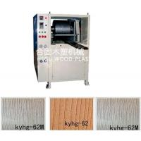 Quality Small Volume Electrical Wpc Embossing Machine For Outdoor Floor WPC Embossing Machine for sale