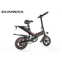 Quality 14 Inch Electric Folding Bike Lightweight Environmental Protection Energy Saving Assistant for sale