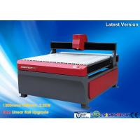 Buy cheap 1313DS Latest Versions CNC Router,cnc router machine with Y axis linear rail from wholesalers