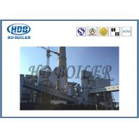 Buy Fuel Fired Circulating Fluidized Bed Boiler , Steam Turbine Power Station Boiler at wholesale prices