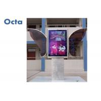 Quality OCTA Outdoor Digital Signage Displays Double LCD Screen With Safe Glass for sale