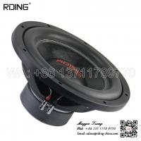 China 12 double magnet car subwoofer PP cone car audio woofer head big brand design car bass speaker spl car loudspeaker for sale