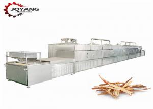 China Herbaceous Plants Licorice Root Microwave Sterilization Machine Tunnel Type on sale