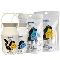 Buy cheap Low Calorie Original Flavor Chewy Milk Candy With New Zealand Milk Powder from wholesalers