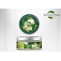 Quality Organic Beautiful Natural Body Butter With White Jasmine Skin Whitening And Moisturizing Body for sale