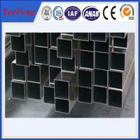 Quality YueFeng produce anodized extrusion aluminum profile, extrusion aluminium tube for sale