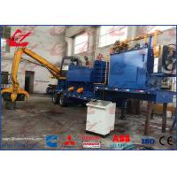 China Portable Hydraulic Scrap Metal Steel Aluminum Logger Baler Press Remote Control on sale