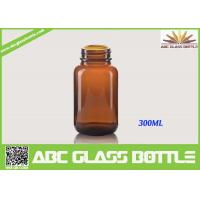 Quality Free Sample 300ML Custom Small Tablet Amber Glass  Bottle for sale