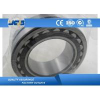 Quality 150x250x80mm High Speed Bearing STOCK 3003730 23130 CA CC MB W33 for sale