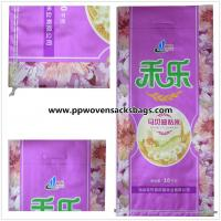 Buy 10kg Laminated Woven Polypropylene Bags / Rice Packaging Bags with Handle at wholesale prices