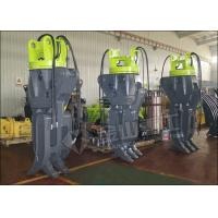 Buy cheap Steel Plate Excavator Rock Grab , 5 Tooth Rotating Grapple For Excavator Komatsu PC200 PC210 from wholesalers