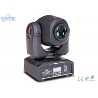 Quality 7 Patterns Effect LED Spot Moving Head Light For KTV Long Lifetime for sale