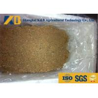 Quality Better Feed Pure Fish Meal Faster Growth Sgs Approval For Lower Production Costs for sale