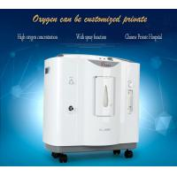 Shuangsheng HC-3 French imported molecule sieve inogen portable oxygen concentrator