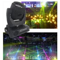 Quality 120W 2R Stage Show Moving Head Beam Light AC110 - 220V Magnetic ballas For KTV DISCO light for sale
