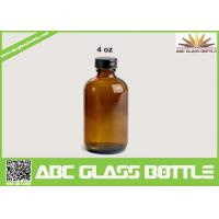 Quality Wholesale 4OZ  Cosmetic Boston Round Brown Glass Bottle for sale