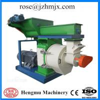 China manufacturer machinery smooth rotation 1500kg/h wood sawdust pelleting mill for sale