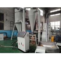 Quality Rice Husk Rice Straw Wood Powder Making Machine For Door Board for sale
