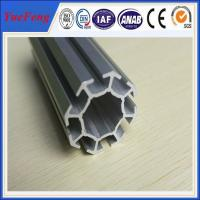Quality 6063 t5 aluminum profile for exhibition booth, easy to assemble aluminium tubes for sale
