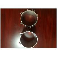 Buy cheap China Supply 6063 T5 Aluminum Extrusion Shell Profiles For Industry Shell Profiles from wholesalers