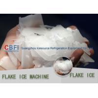 Quality Supermarket Flake Ice Machine With Micro Computer Centralized Control for sale