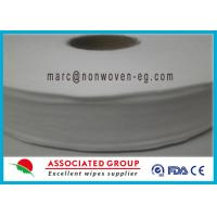 Quality Cosmetic Spunlace Nonwoven Fabric Hygroscopic with Disposable for sale