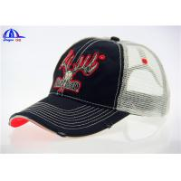 Quality Fashion Black And Off White Mesh Trucker Caps with 55% Cotton 45% Polyester for sale
