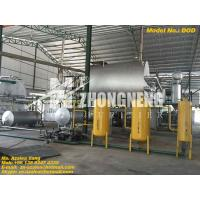 Quality Series DOD Waste Oil Distillation & Converting System for Diesel Oil for sale